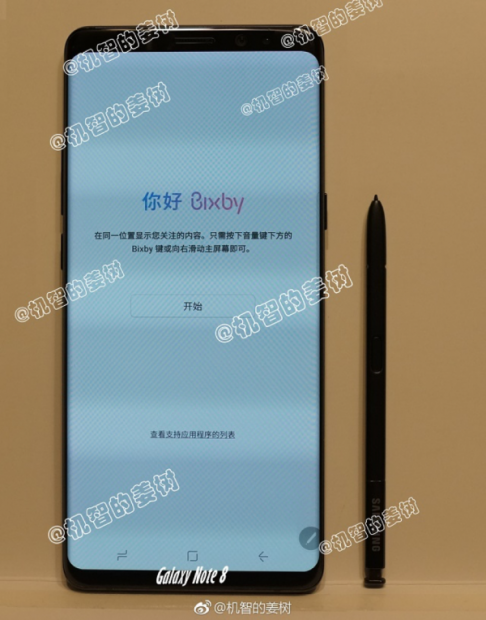 Galaxy-Note-8-Leaked-photos-2