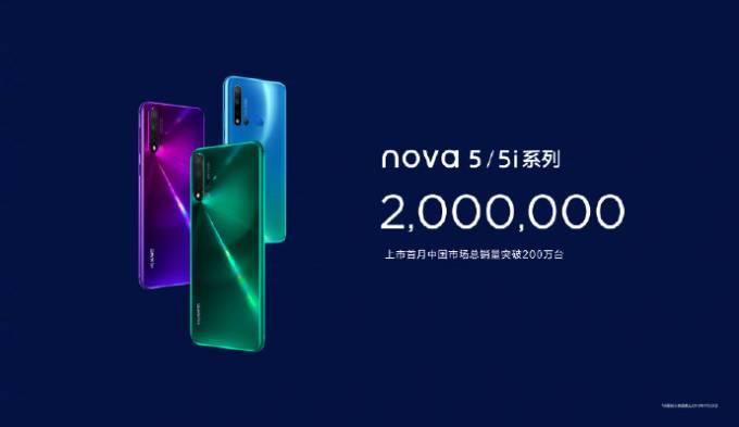 nova-5-series-2-million