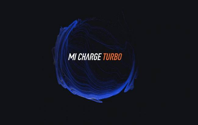 mi-charge-turbo-cover