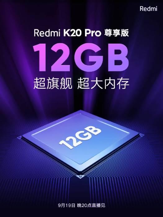 redmi-k20-pro-ee