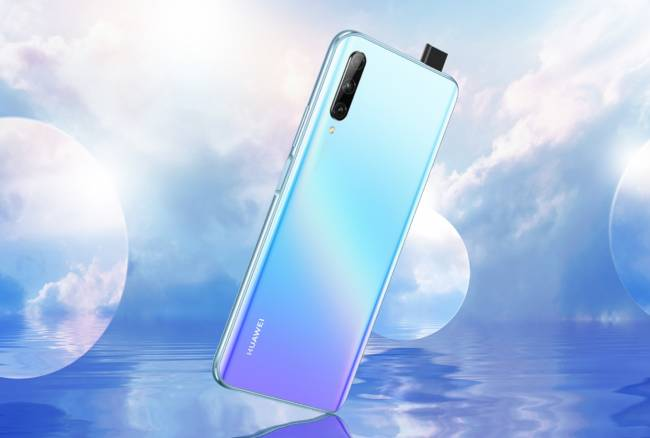 huawei-y9s-cover