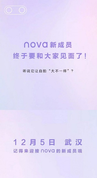 nova-6