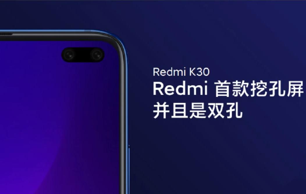 redmi-k30-cover