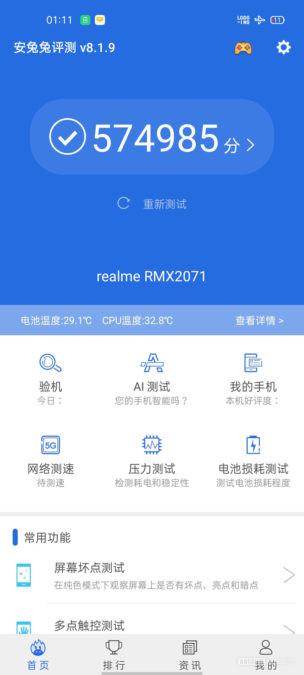 Realme-RMX2017
