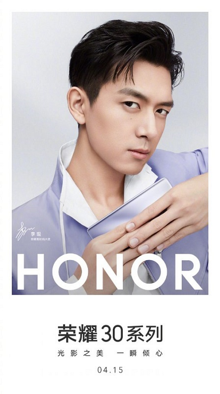 honor-30-1