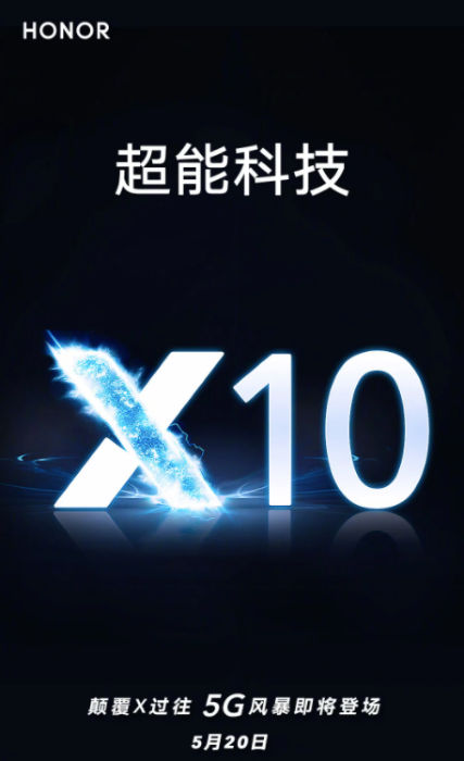 honor-10x-start