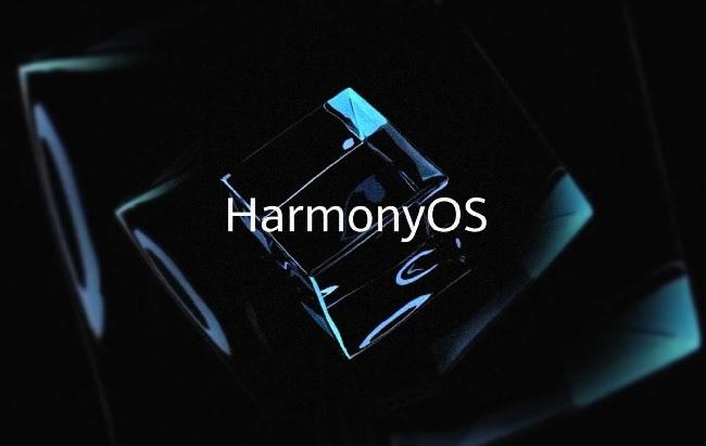 harmony-os-cover