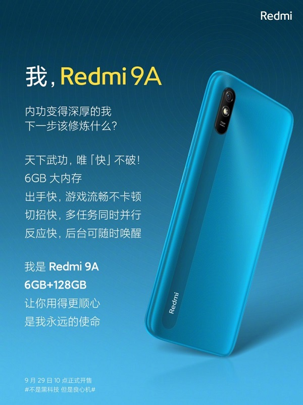 new-redmi-9a