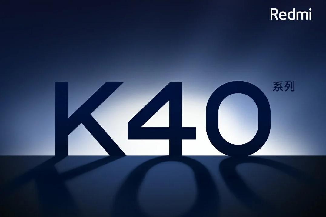 redmi-k40-cover