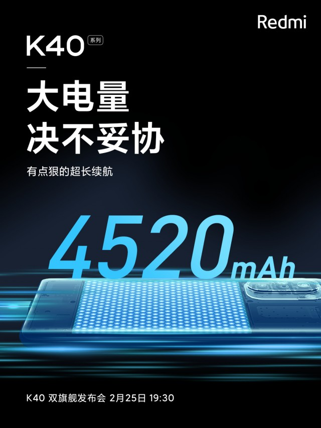 redmi-k40-battery