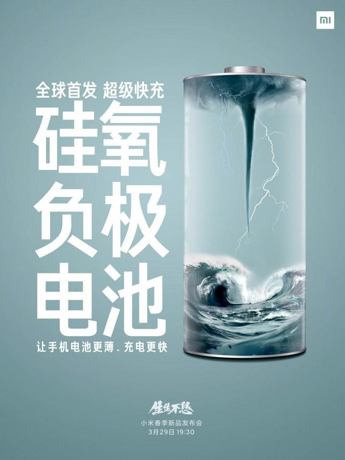 xiaomi-battery